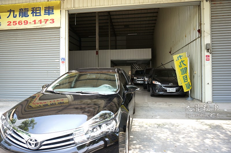 台中租車-九龍租車2