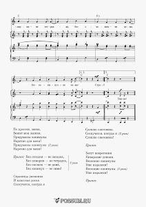 """Песня """"Каникулы"""" В. Шаинского ноты"""