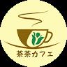 茶茶カフェ井島渚