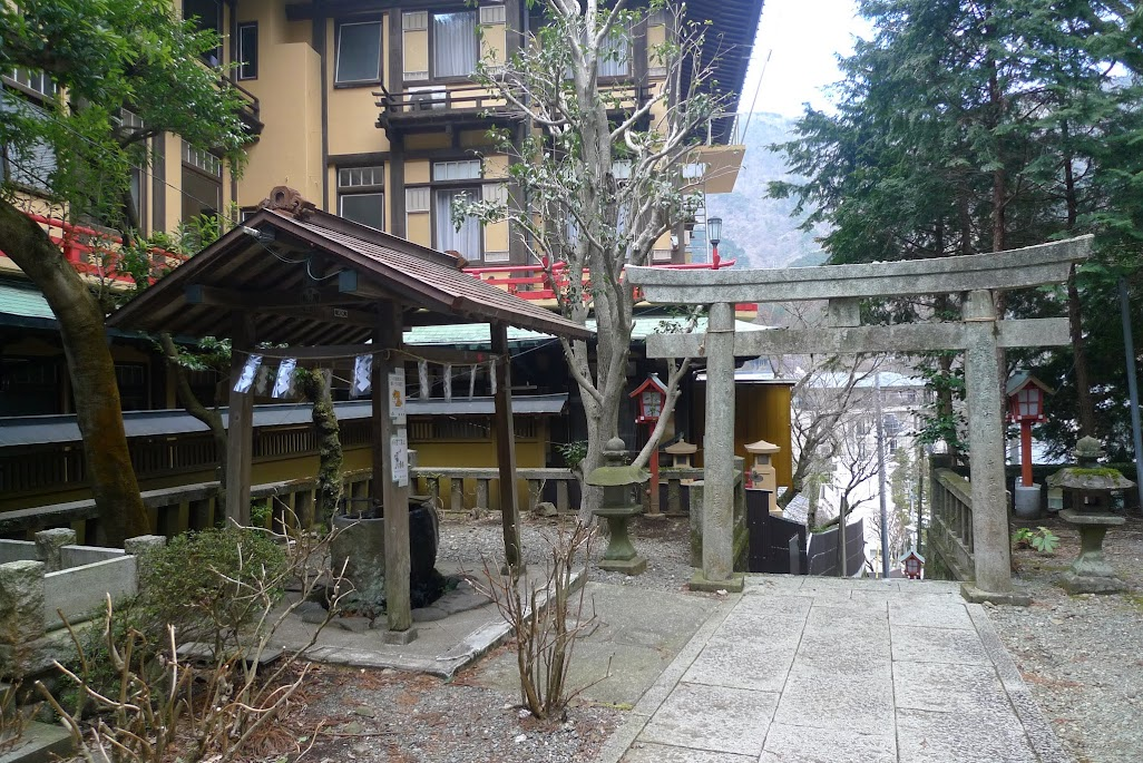 hakone sanctuaire