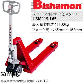 Xe nâng tay Bishamon nội địa Nhật Bản