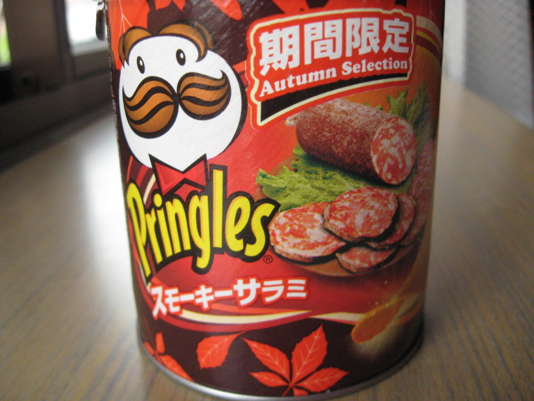 pringle flavors from around world