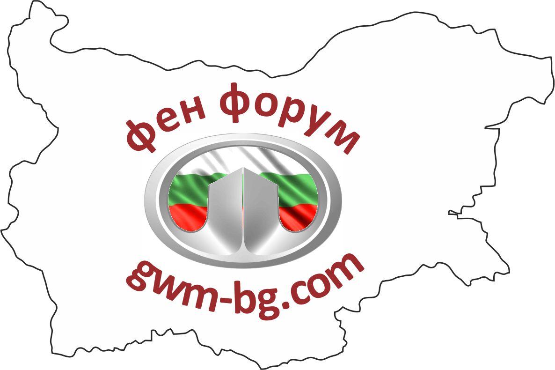 emblema_poroinik.jpg