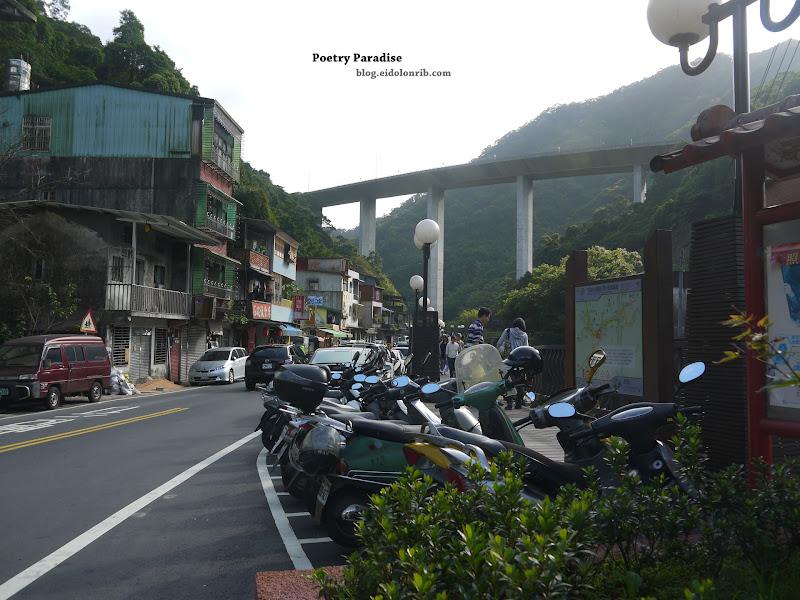 老街前風景