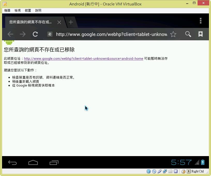 android_start012