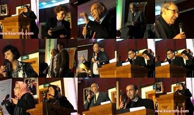 طنجة : أربعون إعلاميا وفنانا يتسلمون تذكار الكفاءة من المنظمة المغربية للإعلام الجديد -فيديو-