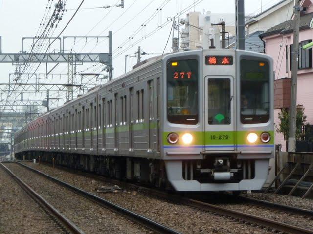 京王電鉄 通勤快速 橋本行き6 都営10-000形8次車