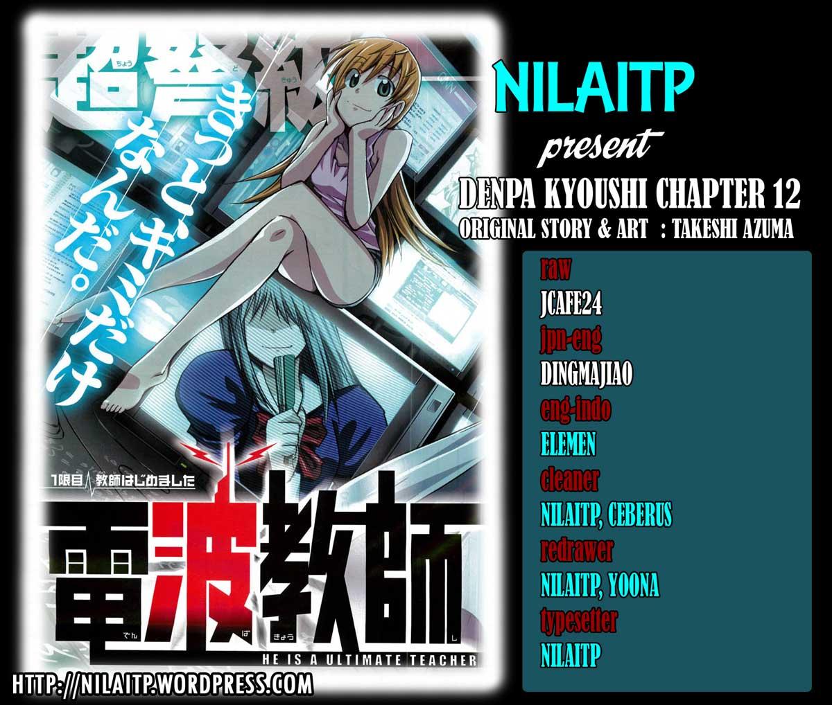 Komik denpa kyoushi 012 13 Indonesia denpa kyoushi 012 Terbaru 1|Baca Manga Komik Indonesia|