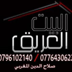 salah aldeen Al Moghraby