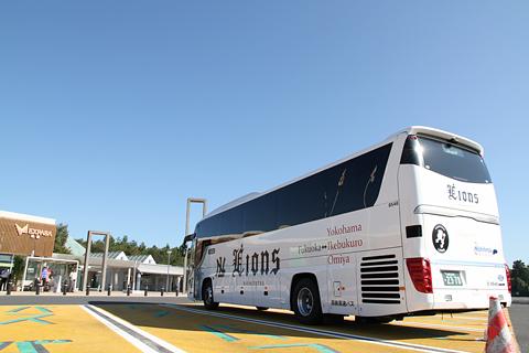 西鉄高速バス「Lions Express」 8546 足柄SAにて その2