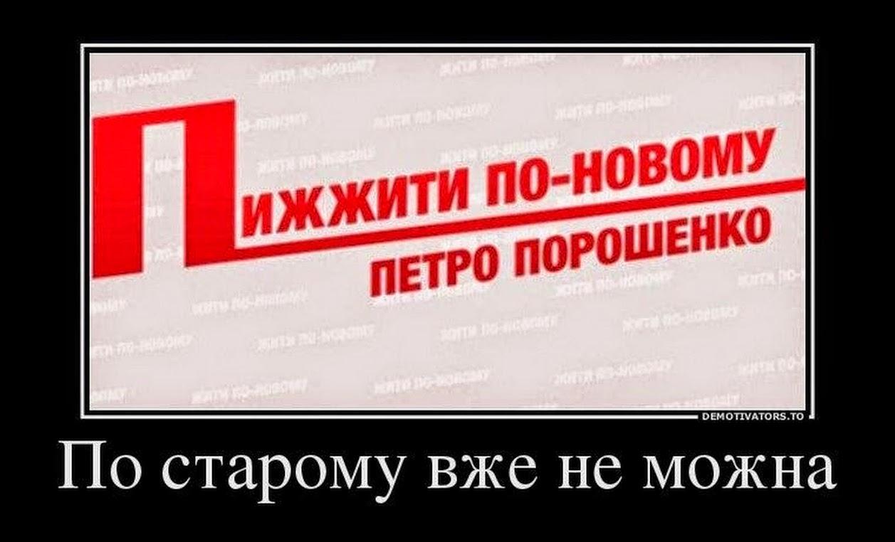 Заместители Шокина предлагали провести обыски у сотрудников Сакварелидзе, однако генпрокурор не согласился, - Куценко - Цензор.НЕТ 3822