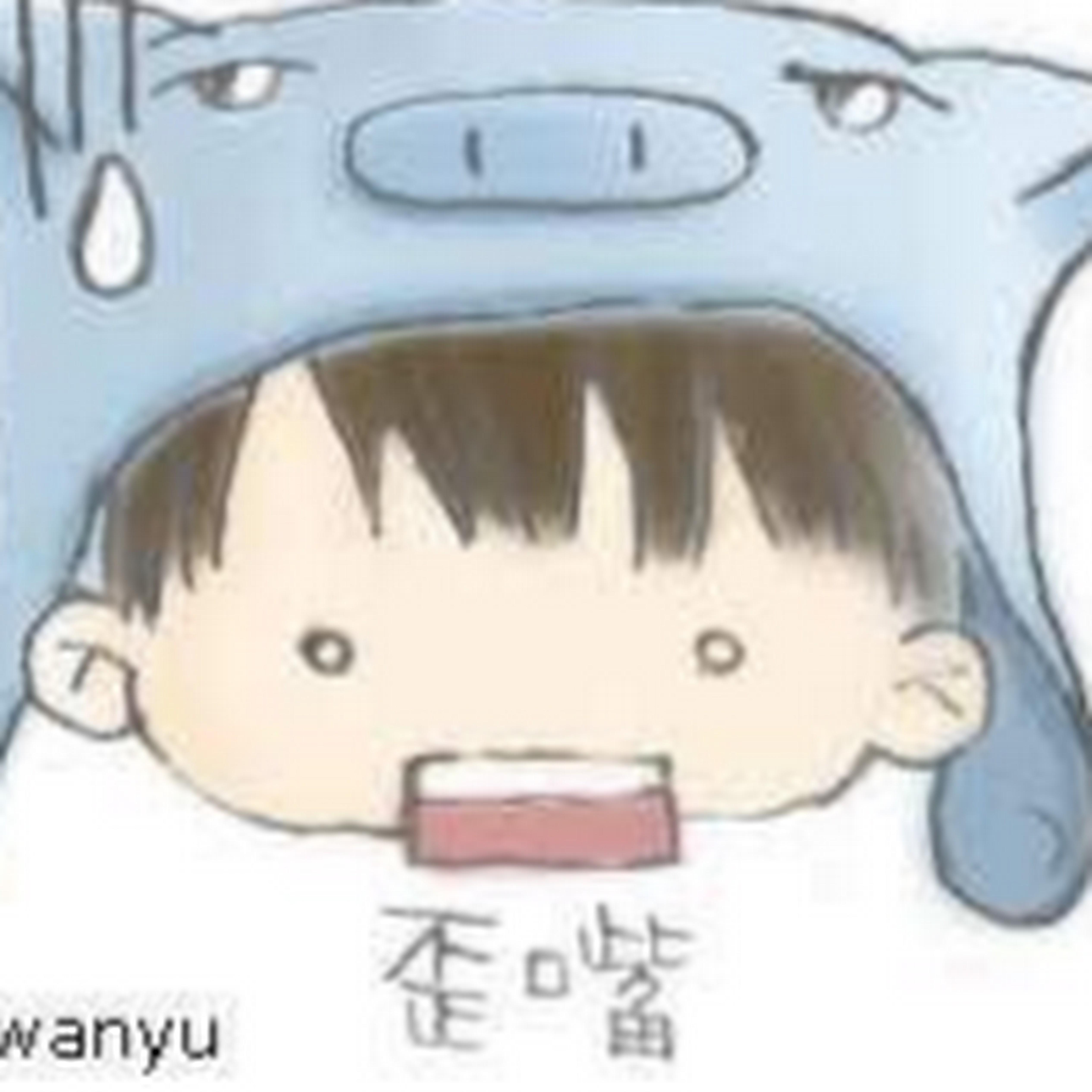 Weiyu