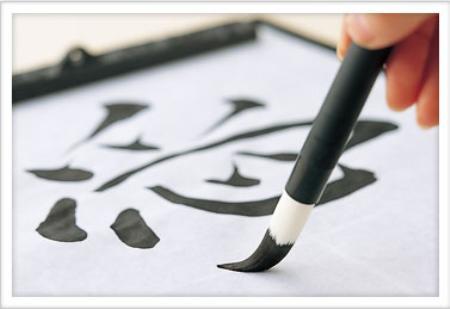 Chùm thơ khai bút đầu năm với lời chúc mừng xuân mới