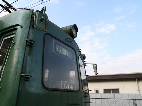 熊本電気鉄道 5000系電車 5102A形 上熊本駅にて その3