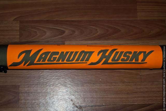 Smith Magnum Husky