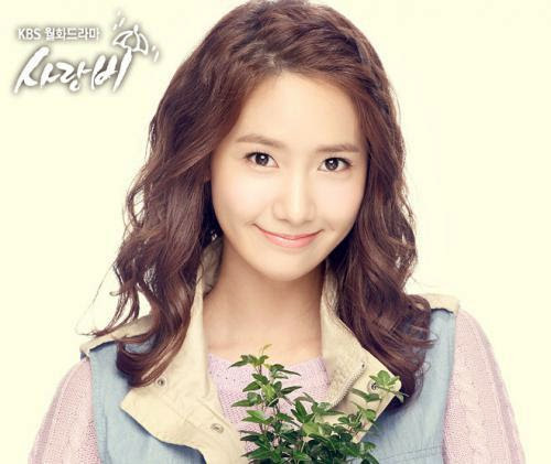 Fans Celebrate Yoonas Birthday With A Special Gift