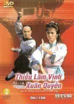 The Formidable Lady From Shaolin TVB - Thiếu lâm vịnh xuân quyền
