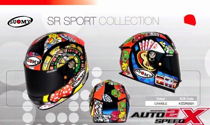 หมวกกันน็อค SUOMY SR SPORT GAMBLE