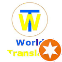 Traduzioni giurate SALERNO - WorldTranslate