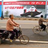 F1 H2O GRAND PRIX OF CHINA 2007