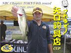第14位の富山選手 2011-11-14T15:22:34.000Z