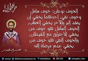 أقوال القديس اغسطينوس مصورة