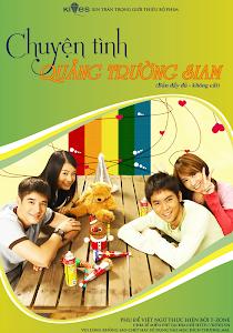 Chuyện Tình Quảng Trường Siam - The Love Of Siam poster