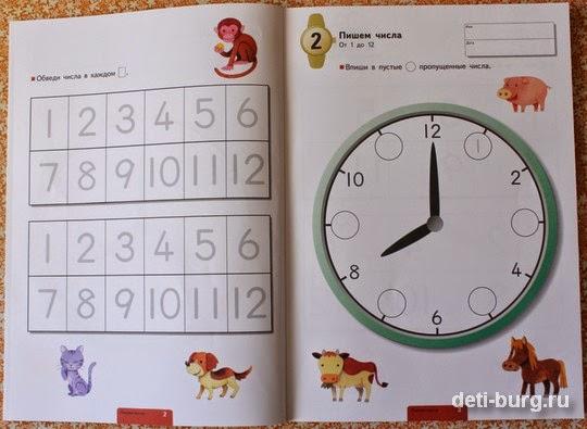 Учимся определять время