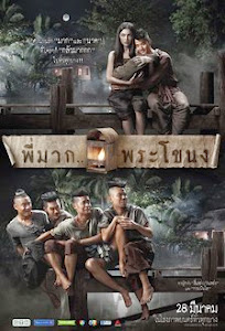 Tình Người Duyên Ma - Pee Mak Phrakanong poster