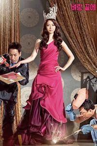 Hoa Hậu Hàn Quốc - Miss Korea