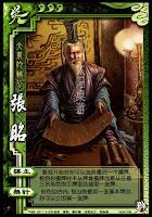 Zhang Zhao 6