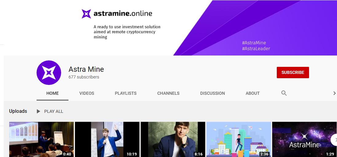 astramine scam