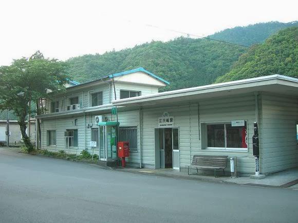 stasiun ekawasai jalur JR Shikoku