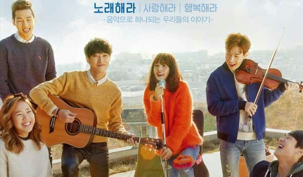 Persevere Goo Hae Ra Sing Again Hera Gu Kdrama free download streaming kdrama kmovie ost soundtrack english subtitle, indonesia subtitle HD