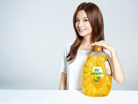 2014.07[Quảng Cáo] Triệu Vy trong mẫu quảng cáo dầu ăn Tây Vương