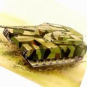 Перспективный танк