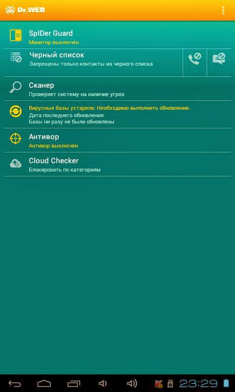 Антивирус Dr.Web для андроид DR.web-android