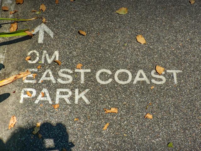 Eastern end of East Coast Park