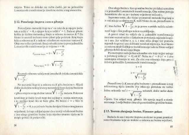 Točke astronomskih šibica