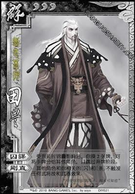Tian Feng