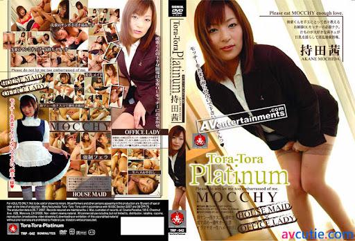 Tora.Tora.Platinum.Vol.42.Akane.Mochida.TRP-042