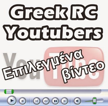 Greek RC Youtubers