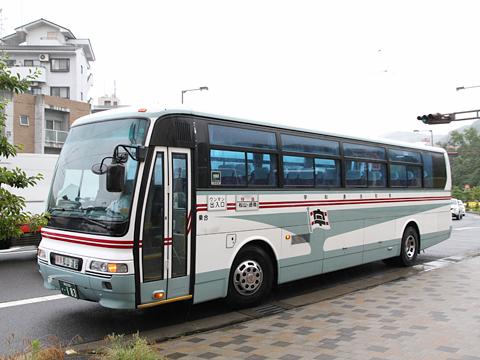 宇和島自動車「松山~宇和島・城辺線」 ・183