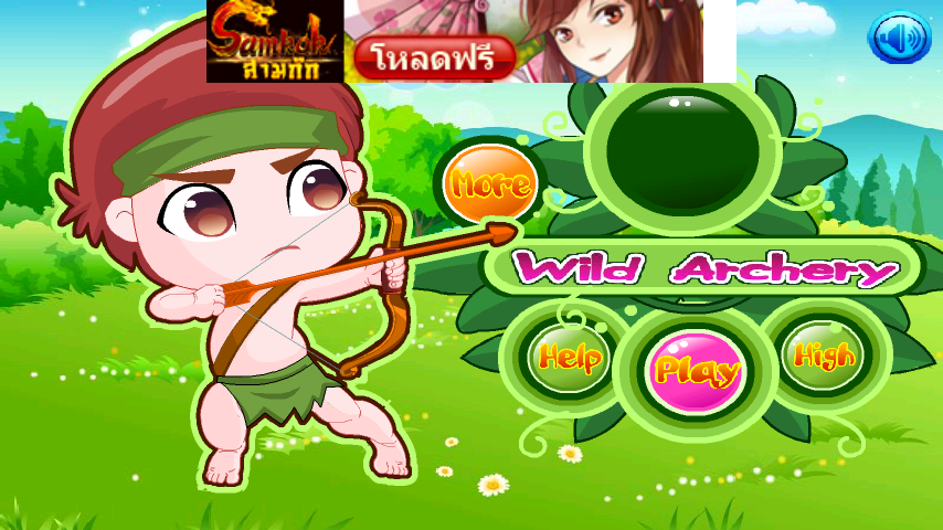 rchery Girl | เกมส์คนป่าฝึกยิงธนู | โหลดเกมส์แอนดรอยด์ฟรี