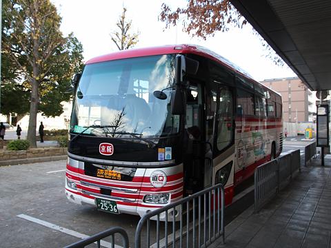 京阪バス「直Q京都号」なんば系統 2536 京都駅八条口にて