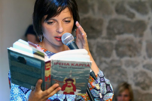 Ірена Карпа на Форумі Видавців