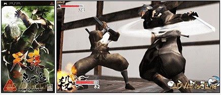 Tenchu: Time of the Assassins EU PSP CSO