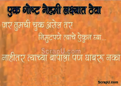motivational books in marathi pdf free download