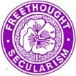 Leicester Secular Society Logo