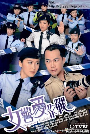 《女警愛作戰》海報